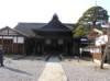 Takayama - Maison du Shogun - Takayama shogun house