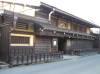 Vieille maison de Takayama - Takayama old house