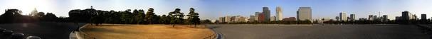 Panorama de l'esplanade devant le Palais Impérial de Tokyo